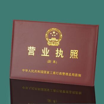 公司应该准备什么材料来获得营业执照以扩大业务范围